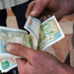 اسعار الليرة السورية مقابل الدولار