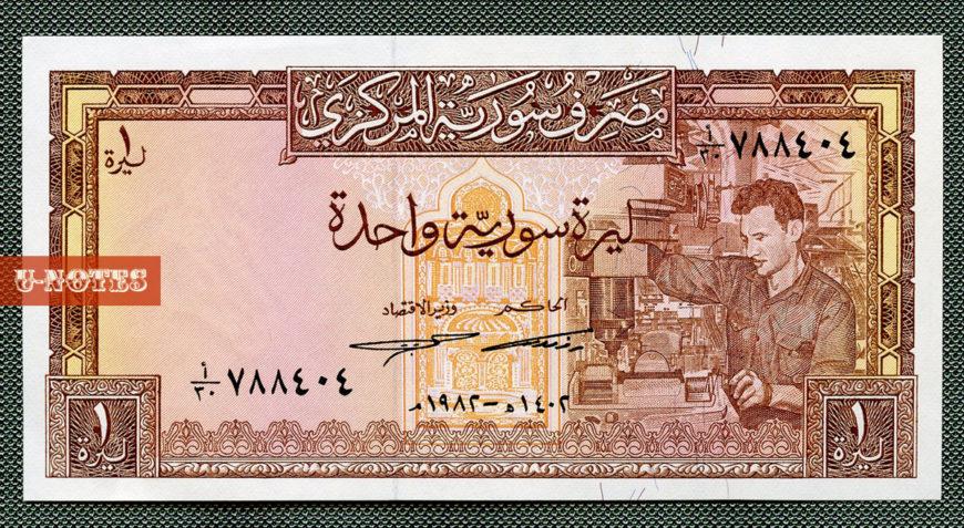 اسعار الليرة السورية اليوم الاثنين 23 04 2018 موقع الاسعار اليوم