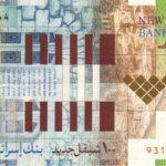 دولار مقابل الشيكل