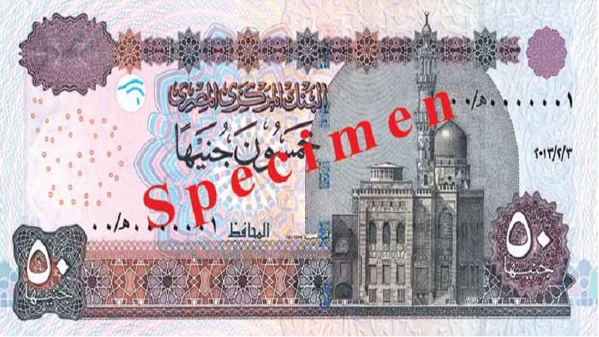 أسعار الجنية المصري اليوم الثلاثاء 13-02-2018