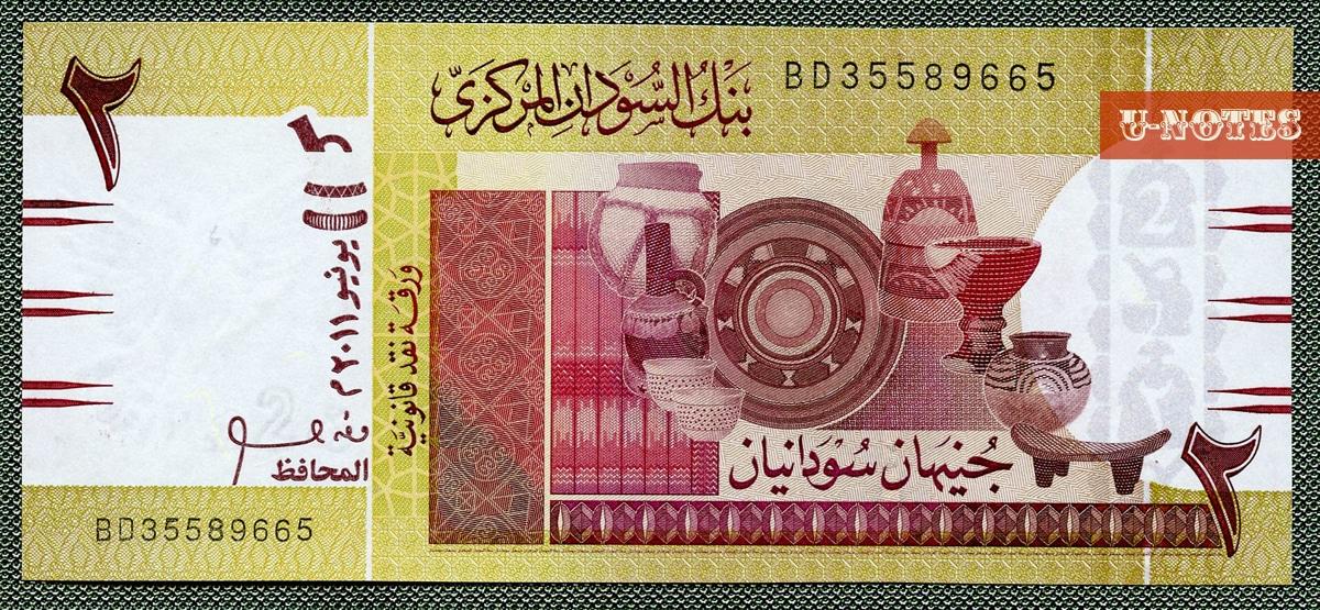 صورة الدولار أمام الجنيه السوداني اليوم 3/8/2020