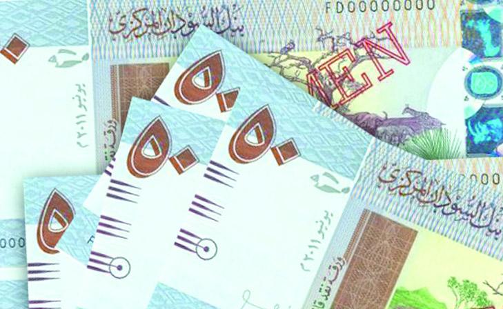 صورة سعر الجنيه السوداني اليوم 29/7/2019