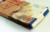 اسعار العملات اليوم في فلسطين