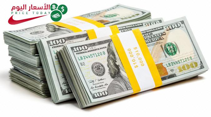 صورة اسعار الدولار في العراق اليوم 31/10/2020