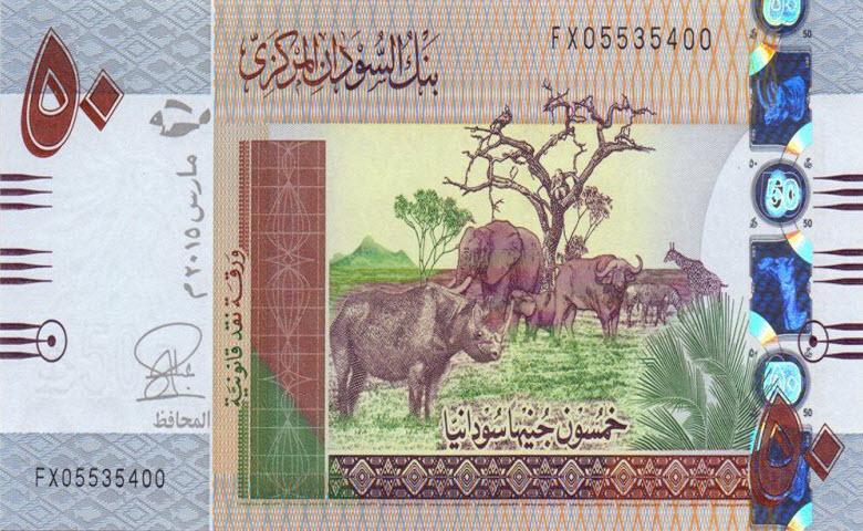 صورة سعر الجنيه السوداني اليوم 26/7/2019