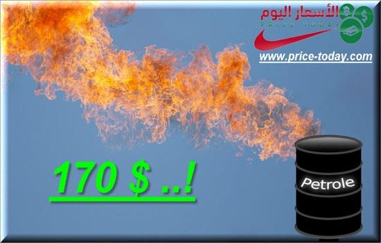سعر برميل النفط اليوم بالدولار