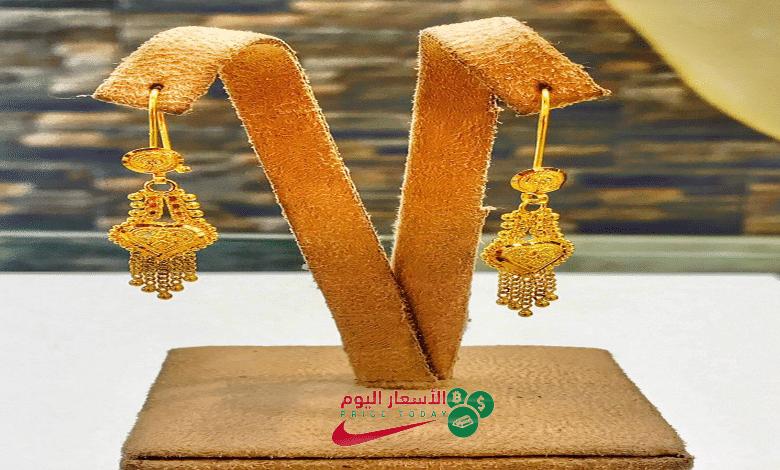 صورة سعر الذهب في مصر اليوم الاحد 13/9/2020