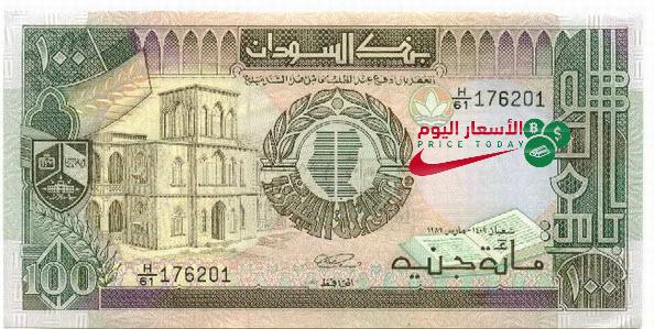 كم تساوي 100 دولار بالجنيه السوداني اليوم Archives موقع الاسعار اليوم