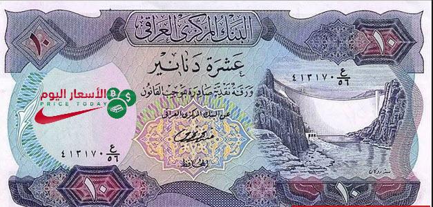 صورة اسعار الدولار في العراق اليوم 01/10/2020