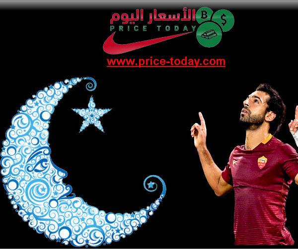 صيام محمد صلاح