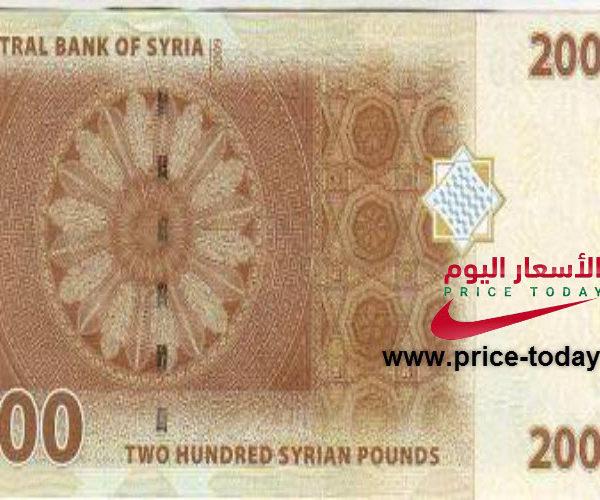 كم يساوي الدرهم الإماراتي مقابل الدولار الأمريكي لم يسبق له مثيل ...