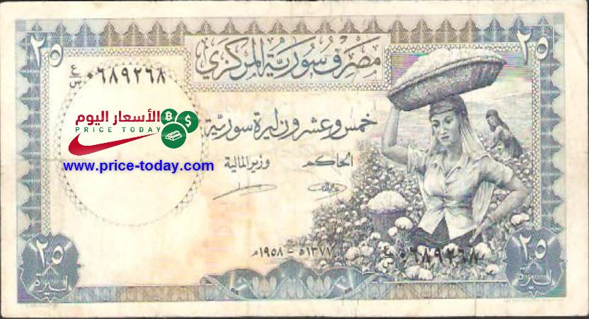 100 دولار كم ليرة سورية أسعار العملات في سوريا السوق السوداء اليوم Archives موقع الاسعار اليوم