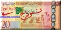 اسعار الدولار في ليبيا