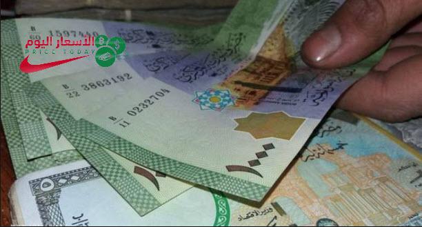 سعر الليرة السورية اليوم الثلاثاء 01 01 2019 موقع الاسعار اليوم