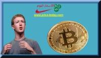 فيسبوك يلغي حظر العملات الرقمية