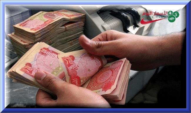 صورة اسعار الدولار في العراق اليوم 26/1/2021