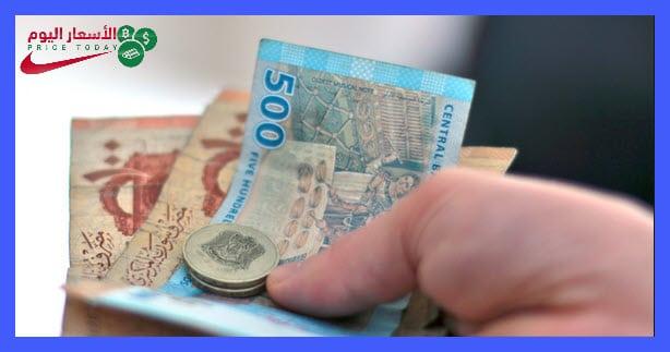 الدولار الأمريكي كم يساوي درهم مغربي لم يسبق له مثيل الصور + E-FRONTA.INFO