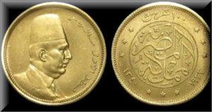 الجنيه الذهب المصري