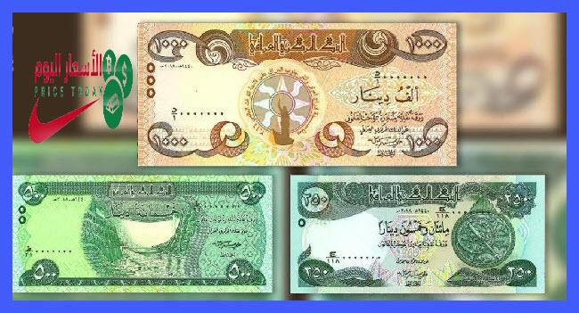 صورة اسعار الدولار في العراق اليوم 06/11/2020