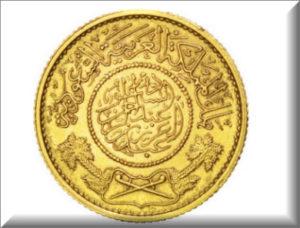 جنيه الذهب السعودي