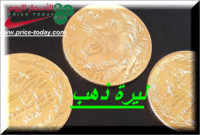 سعر ليرة الذهب في فلسطين بالدينار