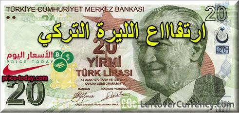 مواصلة انخفاض الدولار امام الليرة التركية