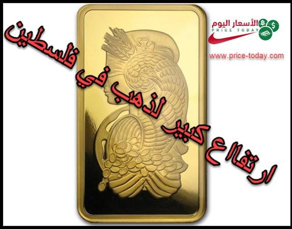 سعر اونصة الذهب اليوم في فلسطين
