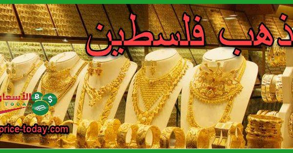 انخفاض سعر الذهب عيار 21 في فلسطين