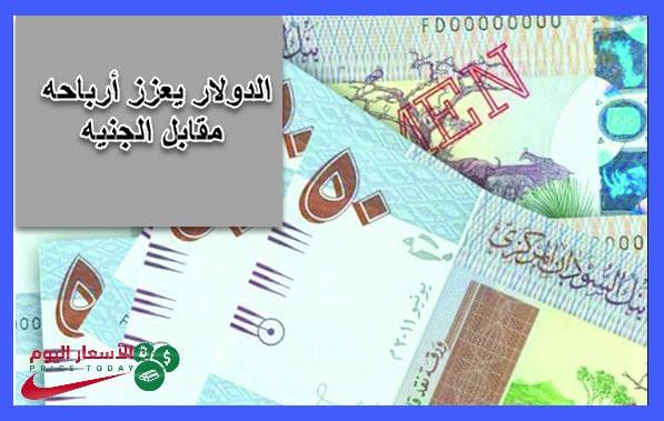 صورة اسعار العملات في السودان اليوم 20/1/2021