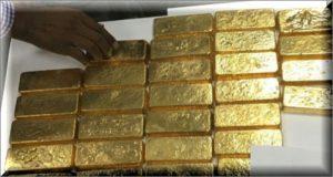 الذهب الخام و السبائك