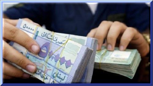 صورة سعر الدولار مقابل الليرة اللبنانية 31/10/2020