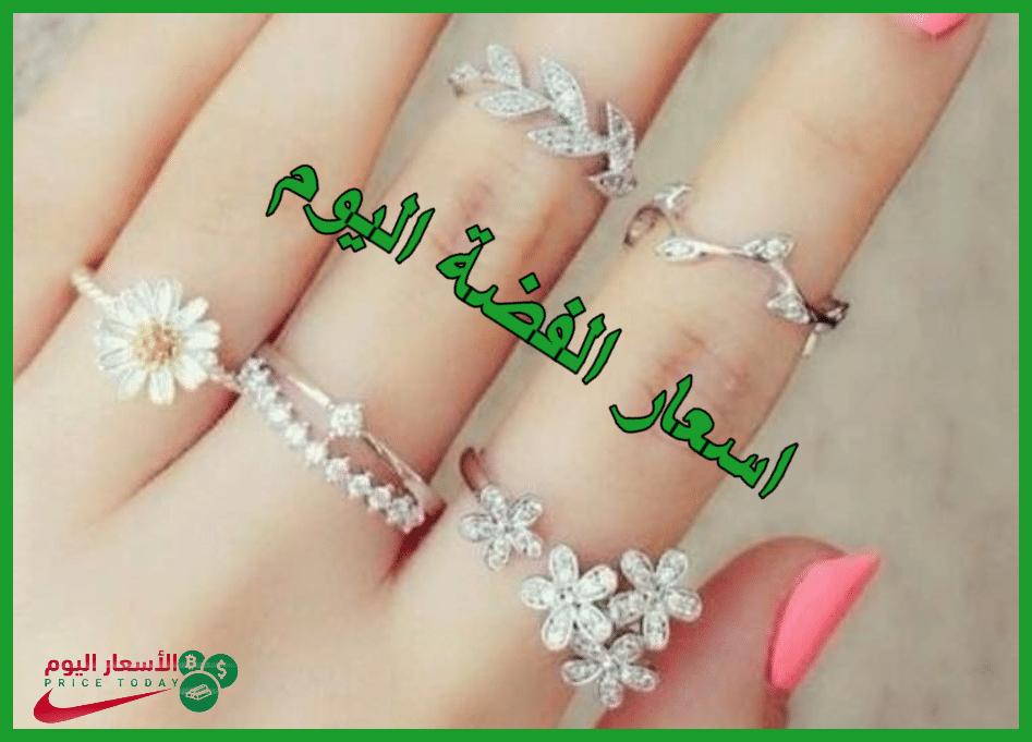 Photo of اسعار الفضة بالعملة المحلية اليوم 17/7/2020