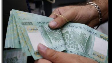 صورة سعر الدولار مقابل الليرة اللبنانية 25/11/2020