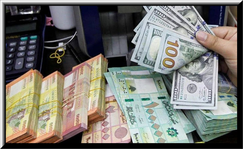 صورة سعر الدولار مقابل الليرة اللبنانية 25/1/2021
