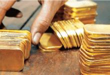 صورة أفضل أنواع الذهب للاستثمار