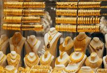 صورة اسعار الذهب اليوم الخميس 29/10/2020