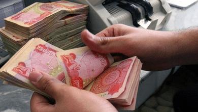 صورة اسعار الدولار في العراق اليوم 01/01/2021