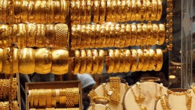 صورة اسعار الذهب اليوم الثلاثاء 27/10/2020