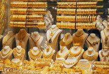 صورة اسعار الذهب اليوم الاربعاء 25/11/2020